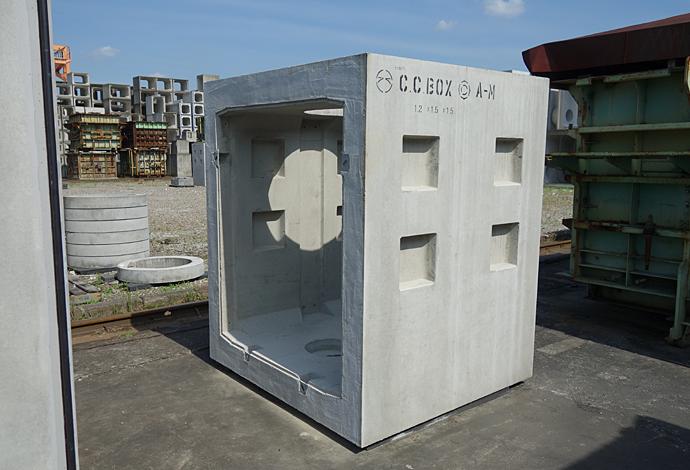 C.C.BOX(電線共同溝)