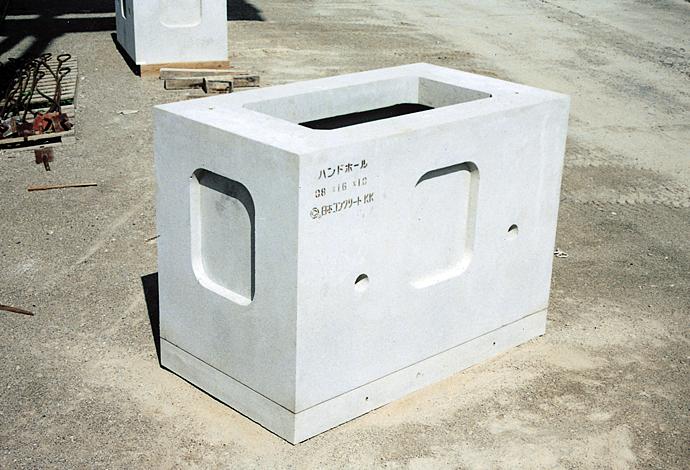 情報BOX